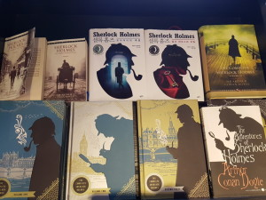 Books on display. 221B Cafe in Seoul. Sherlock cafe. The Baker Street Babes. www.bakerstreetbabes.com